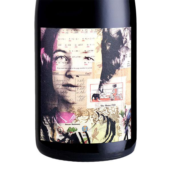 2008 Dry Stack Vineyard Syrah