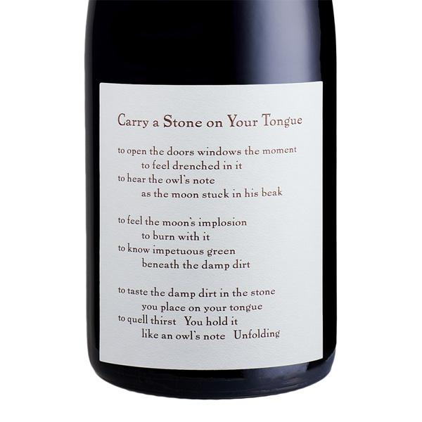 2009 Dry Stack Vineyard Grenache