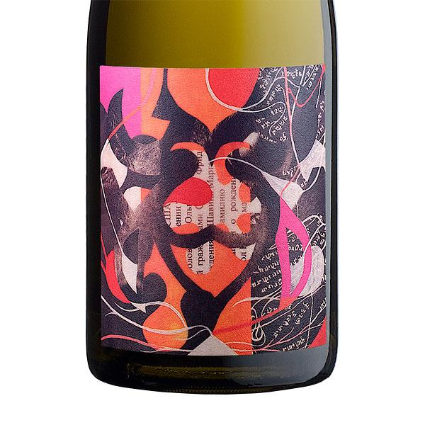 2009 Sangiacomo Green Acres Hill Chardonnay